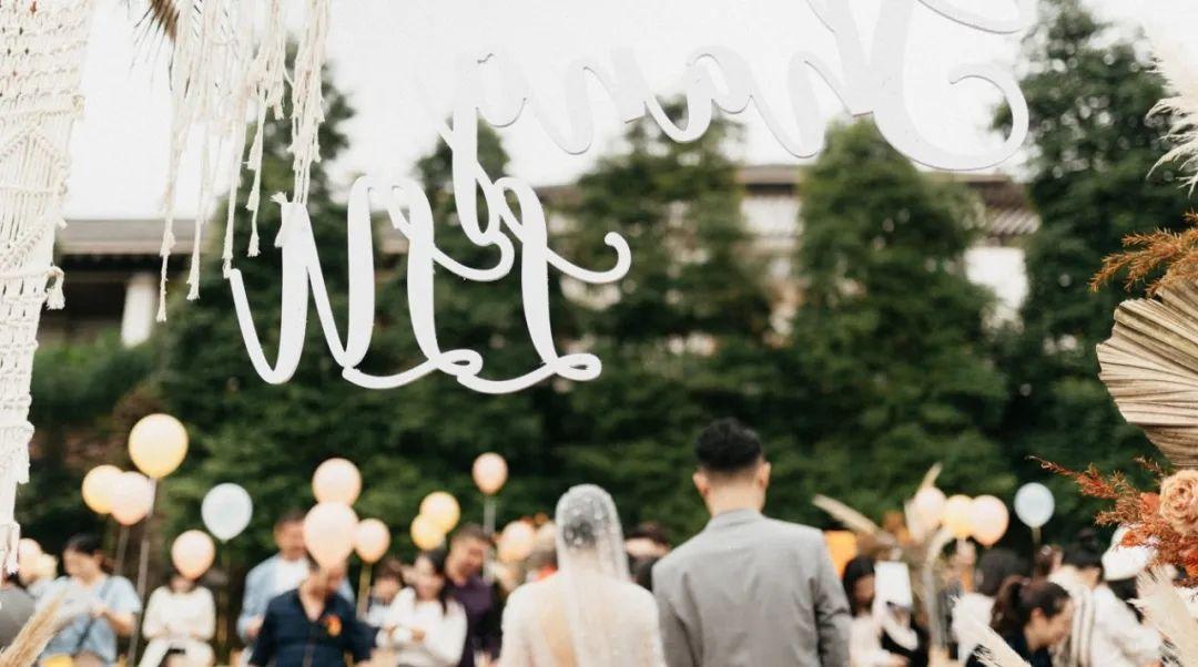 微信请柬结婚邀请函