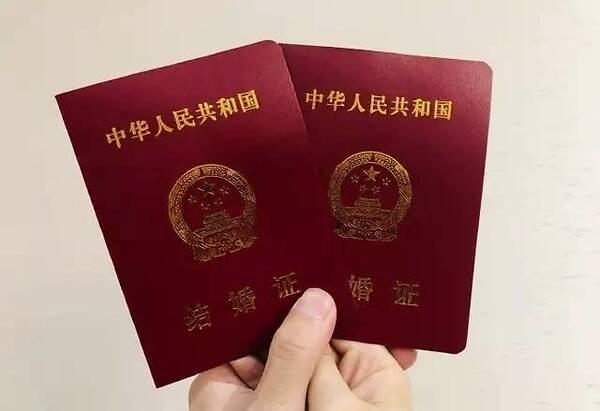 北京2021年婚假新政策